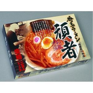 全国名店ラーメン(小)シリーズ 埼玉ラーメン頑者 SP44 (10個セット) | 麺類|arinkurin2