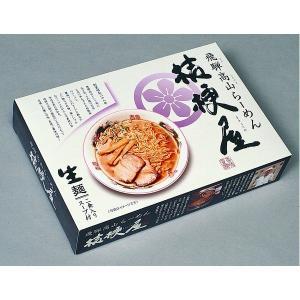 全国名店ラーメン(小)シリーズ 高山ラーメン桔梗屋PB26 (10個セット) | 麺類|arinkurin2