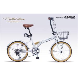 自転車(シティーサイクル) | MYPALLAS(マイパラス) 折りたたみ自転車20・6SP・オールインワン M252 ホワイト(W)|arinkurin2