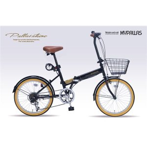 自転車(シティーサイクル) | MYPALLAS(マイパラス) 折りたたみ自転車20・6SP・オールインワン M252 ブラック(BK)|arinkurin2
