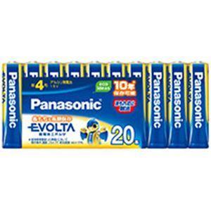 家電   アルカリ乾電池EVOLTA 単4形 20本入 arinkurin2