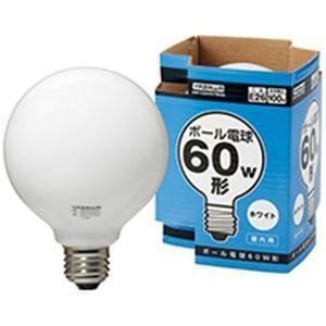 家電 | ボール電球 60W形 ホワイト|arinkurin2