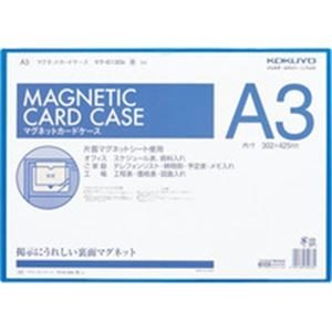 マグネットカードケース A3 青(1260292)|arinkurin2