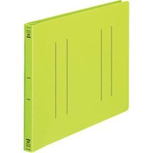 フラットファイル バインダー (PP) 発泡PP A4ヨコ 2穴 収容寸法15mm 黄緑 10冊|arinkurin2