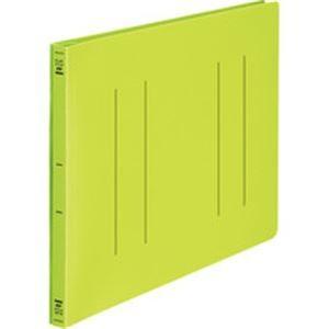 フラットファイル バインダー (PP) 発泡PP B4ヨコ 2穴 収容寸法15mm 黄緑 10冊|arinkurin2