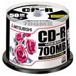 三菱化学メディア CD-R 〔700MB〕 SR80PP50...