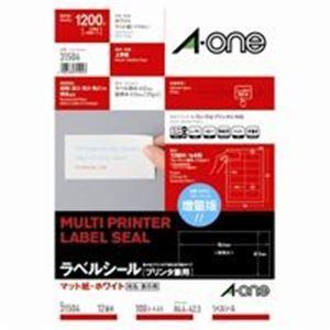プリンター用紙 コピー用紙 OA プリンタ用紙 プリンター インクジェット等、色々なプリンタで印刷可...
