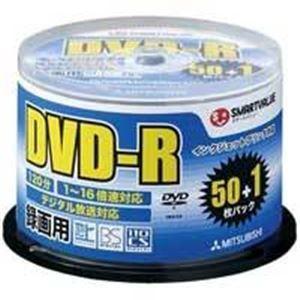 ジョインテックス 録画用DVDR 255枚 N129J5P|arinkurin2
