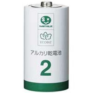 家電   ジョインテックス アルカリ乾電池III 単2×100本 N212J10P10 arinkurin2