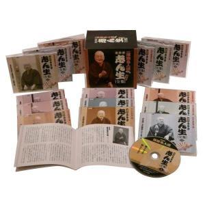 NHK落語名人選 古今亭志ん生 全集 (CD15...の商品画像