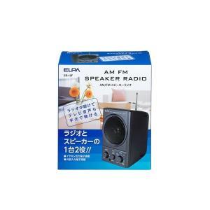 生活家電 | ELPA(エルパ) AM・FMスピーカーラジオ ER19F|arinkurin2