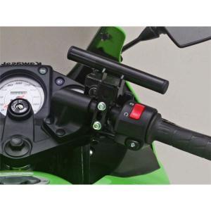 (DAYTONAデイトナ)マルチバーホルダー MCクランプ ブラック | バイク用品|arinkurin2