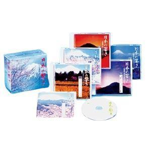 日本の響き 和楽器で奏でる日本のメロディー (CD6枚組 全120曲) カートンボックス収納 (ミュージック 音楽) arinkurin2