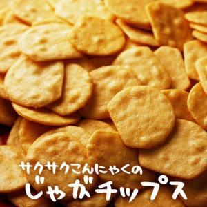 米菓子 | さくさくコンニャクのじゃがチップス|arinkurin2
