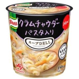 カップスープ | (まとめ買い)味の素 クノール スープDELI ボストンクラムチャウダー 21.8g×18カップ(6カップ×3ケース)|arinkurin2