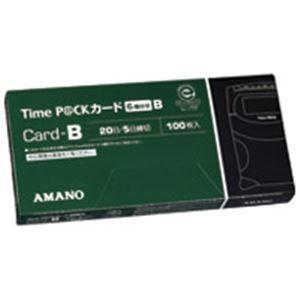 (まとめ売り×2)アマノ タイムパックカード(6欄印字)B|arinkurin2