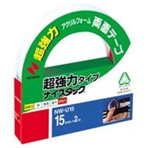 (まとめ売り×10) ニチバン 両面テープ ナイスタック (超強力タイプ/幅15mm×長さ2m) NWU15|arinkurin2