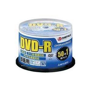 三菱化学 録画用DVDR 51枚 N129J(×3)|arinkurin2