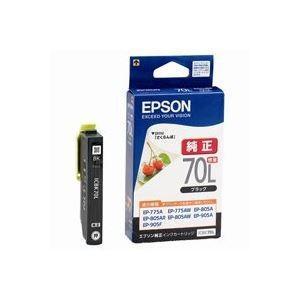 エプソン(EPSON)用   (まとめ売り×5) EPSON エプソン インクカートリッジ 純正 (ICBK70L) ブラック(黒) 増量 arinkurin2