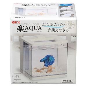 ペット | GEX 楽アクア ホワイト (水槽用品) (ペット用品)|arinkurin2