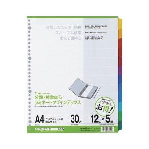 インデックス |  マルマン ラミネートタブインデックス 30穴(クリアポケット用) LT3012F 5組入 (×2)|arinkurin2