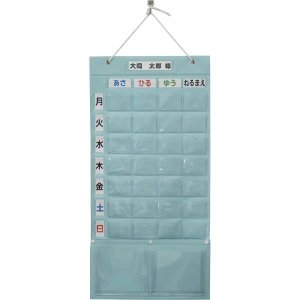 衛生用品 | (まとめ)大同化工 自助具薬関連 お薬カレンダープラス OK28P(×3)|arinkurin2
