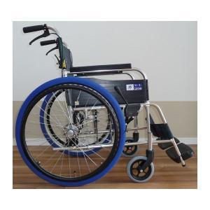 車椅子 | (まとめ)あい・あ〜る・けあ 車いす用小物 ホイルソックス 中 青〔×2〕
