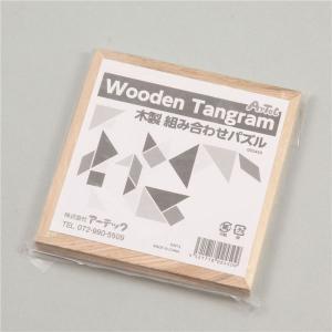 おもちゃ   アーテック 木製組み合わせパズル (×15) arinkurin2