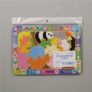 おもちゃ   アーテック どうぶつ絵あわせパズル (×30) arinkurin2