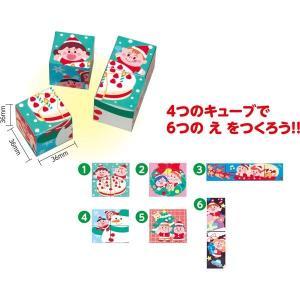 おもちゃ   アーテック クリスマスキューブパズル (×40) arinkurin2