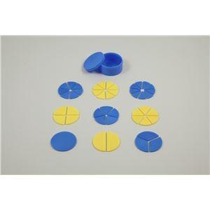 学習 | (まとめ)アーテック 丸型分数説明器(小) (×5)|arinkurin2