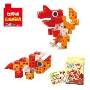 アーテック Artecブロック/カラーブロック (きょうりゅうセット) 30pcs ABS製 (×15) arinkurin2