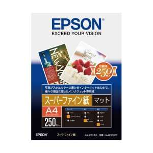 プリンター |  エプソン EPSON スーパーファイン紙 A4 KA4250SFR 1冊(250枚) (×3)|arinkurin2