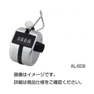 計測器 | 数取器 AL608(手持式)(×5)|arinkurin2