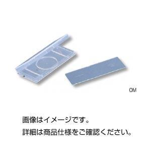 光学機器 | 対物マイクロメーターOM(×3)|arinkurin2