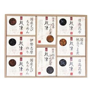 惣菜詰合せ 秋津 A50 | 惣菜|arinkurin2