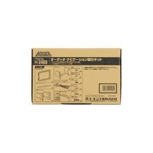 カー用品 | オーディオ・ナビゲーション取付キット(ホンダ NーWGN/NーWGNカスタム用) H2...