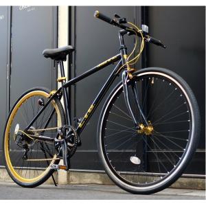 自転車(シティーサイクル) | クロスバイク 700c(約28インチ)ブラック(黒) シマノ7段変速 重さ 12.0kg 軽量 アルミフレーム (LIG MOVE)|arinkurin2