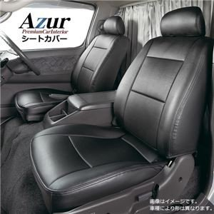 シートカバー | (Azur)フロントシートカバー 日産 NV350 キャラバン E26 ヘッドレスト分割型|arinkurin2