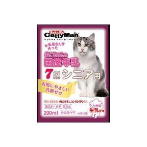 その他キャットフード キャットフード 猫 【TS1】 -- 上記は検索ワード --   ●商品名 猫...