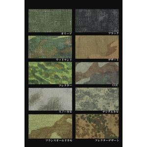 ファッション | 10カラー 大型メッシュマルチスカーフ オリーブ|arinkurin2