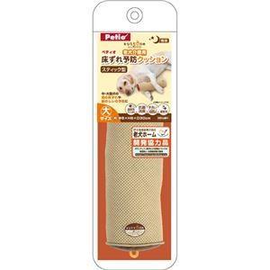 (訳あり・在庫処分)老犬介護用 床ずれ予防クッション スティック型 大(1670888) arinkurin2
