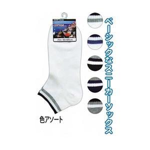 紳士綿混スニーカーソックス口ゴムライン4012102 (10個セット) 45605|arinkurin2