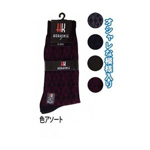 紳士綿混ホーキンスリンクスソックス 40613HK (10個セット) 45602|arinkurin2