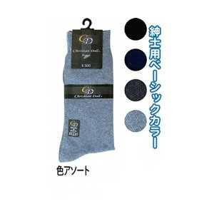 紳士綿混クリスチャンドール鹿ノコ柄ソックス 40615CD (10個セット) 45604|arinkurin2