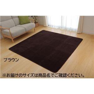 ラグマット   ラグマット カーペット 1畳 洗える 抗菌 防臭 無地 『ピオニー』 ブラウン 約92×185cm (ホットカーペット対応) arinkurin2