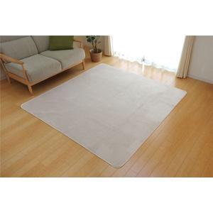 ラグマット | ラグマット カーペット 1畳 洗える 抗菌 防臭 無地 『ピオニー』 アイボリー 約92×185cm (ホットカーペット対応)