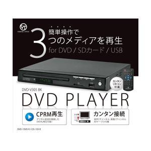 VERTEX DVDプレイヤー ブラック DVDV305BK|arinkurin2