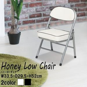 ハニーローチェア(ホワイト白) 折りたたみ椅子合成皮革スチールイス背もたれ付き介護低い子供キッズコンパクトスリムクッションパイプイス完成...|arinkurin2