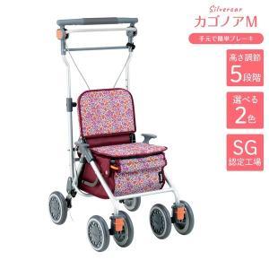 シルバーカー | シルバーカー手押し車 (ミドルタイプ) 最大積載荷重:8.0kg 幸和製作所 『カゴノアM』 レッド (介護用品)|arinkurin2
